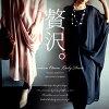 『美しすぎる、この世の女性のために。』3月26日10時&20時〜2回発売!最高に輝かせて魅せてくれる、変形ワンピース##