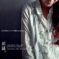 やっぱり使える白がいい。『ただの白シャツで終わらせないのがオトナの鉄則』9月3日10時&20時〜2回発売!良いものを手にしたいから。ペイズリー刺繍シャツ【2】