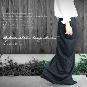 スカート シルエット シンプル デザイン