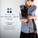 ジェンダーレスパッチワーク。パッチワークシャツ・11月11日20時〜再再販。ニュアンス違いのチェックを着こなすはハンサムガール。##「G」
