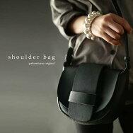 お洒落BAGは素材にも拘りがあるんです。『コンパクトなのに可愛い、乙女ココロをくすぐる。』サイズ感に一目惚れ。合皮デザインバッグ##