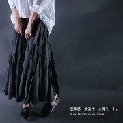 ボリューム スカート シンプル デザインロングスカート