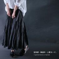 オトナ可愛い雰囲気に寄り添って。『ひらっとボリュームスカートで創り出す愛されコーデ。』シンプルだけでは終わらない。デザインロングスカート##