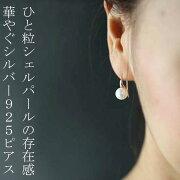 ゴールド 組み合わせ !』##