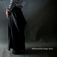 リボンデザインモードロングスカート##