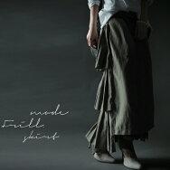 前後で丈感が違う、オトナの印象。『プリーツデザインでひらっと揺れる、後ろ姿でも魅了するスカート。』プリーツとティアードの絶妙なバランス。プリーツティアードロングスカート##