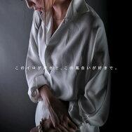 素材とシルエットが創り出すリラックスな雰囲気。『真っ白なシャツが、きっと素敵。』高級感漂う品あるトップスStyle。デザインシャツトップス##