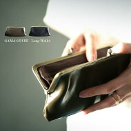 持ってる自分がスキになる、レトロ本革がま口。『小物入れにも、お財布にも使える。』大人のあかし、またひとつ。本革がま口財布##