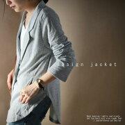 ジャケット シンプル ナチュラルデザインジャケット