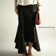 M/Lサイズ選べる!アシンメトリーはお手の物。『大人のモードスカート。』揺れがイイ、本当に穿きたいもの。アシメモードスカート##