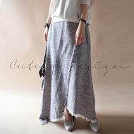 自分だけのデザインスカート。『アシンメトリーデザインでお洒落を引き寄せる。』ラップ風スカート×フリンジが女性らしさを演出。アシンメトリーデザインスカート##