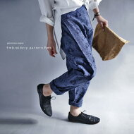 ぐっとお洒落に見せたい日にも。『ジャガード総柄と美タックでボトム美人。』違う自分へ踏み出す。ジャガードタックデザインパンツ##