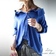 ショルダー紐でオフショルシャツを着る。『大人の神髄をカタチにした。』ネックラインは美しく。デザインシャツ##