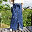 スリットからちらりがイイ。クールな大人の本格デニムスカート。★7月27日20時〜再再販!デニムスリットロングスカート##o6【☆】