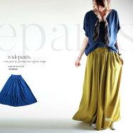品のあるウエストギャザー。『まるでスカートのようなワイドパンツ。』また着たいと思える一着に。楊柳シフォンワイドパンツ##