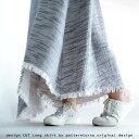 自分だけのデザインスカート。アシンメトリーデザインスカート★7月30日20時〜再再販!『アシンメトリーデザインでお洒落を引き寄せる。』##o8【☆】