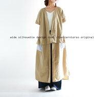 大人ダカラ、ありきたりは嫌。このhaori予想以上。デザイン羽織り##