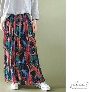 気分スイッチの落ち着きスカート。キッズサイズあり、スカート★レトロ##