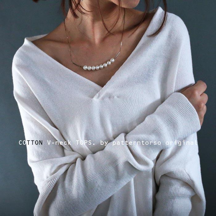 新色登場。全8色。上質cotton素材。ざっくりVネックリブ袖ニット・3月14日20時?再再販。綿 ##「G」