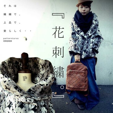 ずっと大事にしたい、花刺繍ビッグフードコート・10月3日20時〜再販。##×メール便不可!