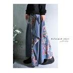 期間限定送料無料!この配色と柄使いは計算された極上バランス。花柄変形スカート・12月15日20時〜発売。##
