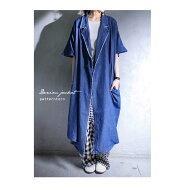 ライトな羽織り心地のデニム/ロング。『コナレの掟、絶妙カットオフ。』軽いから着るも、持ち運ぶも出来るって!?デニムロング羽織り##