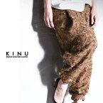 立体フリンジで女性らしさを高めたい。デザイン柄パンツ・5月9日20時〜再再販。##「G」