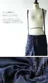 高級感溢れるジャカード柄を纏う。ジャカードタックパンツ・##