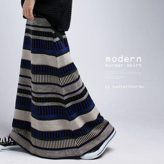 モダンなボーダー使いでいつもと一味違うお洒落感を。リブウエストスカート・11月15日20時~再再販。##×メール便不可!...