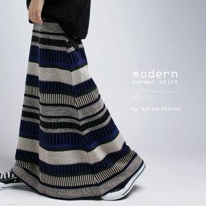 モダンなボーダー使いでいつもと一味違うお洒落感を。リブウエストスカート・12月14日20時〜再再販。##×メール便不可!