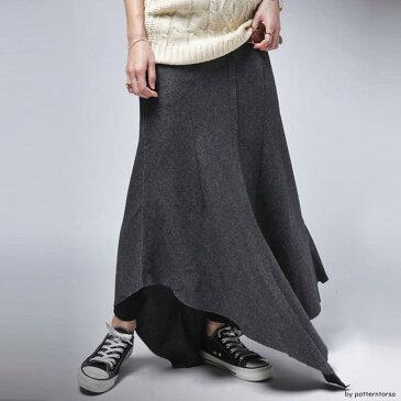 新しい軸をつくるのは、アシメスカート・20時〜再再販。起毛 ツイード調 アシンメトリー「G」##×メール便不可!
