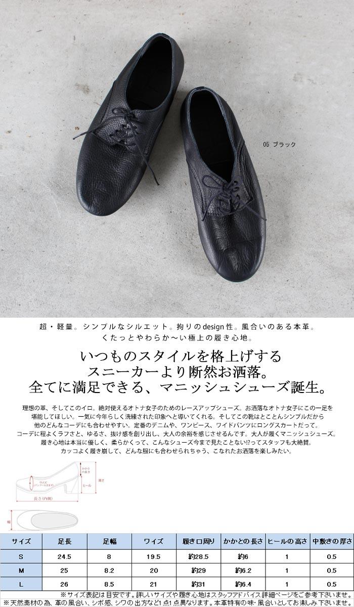 本革、日本製。履き心地抜群、理想の大人カジュアル。レースアップシューズ・再販。「G」##×メール便不可!