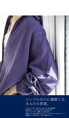 レーヨンplus麻素材=落ち感出るロングシャツ。『審美眼で見つけた。』飾らない、でもお洒落に。麻混素材ロングシャツ##