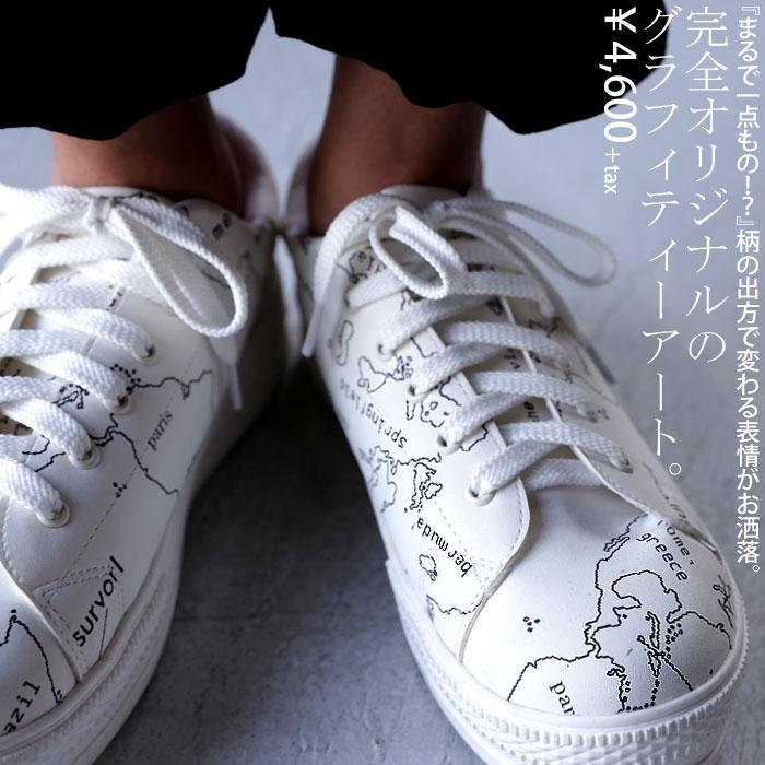 完全オリジナル。グラフィカル、洗練アートな足元。MAP厚底スニーカー・6月11日20時~発売。##×メール便不可!f7...