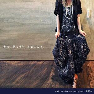 『大人の贅沢デザイン、その空間に多様な表情を齎す…』5月28日10時&20時〜の2回発売!溢れる女性らしさ、ドット&和花柄変形スカート##