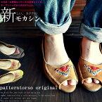 日本製。ビーズデザインがアクセント。モカシンサンダル・5月16日20時〜再再販。オープントゥデザインとモカシンの組み合わせが軽やかな足元創り出す##「G」