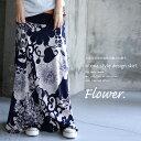 和テイストでもあり、多様な美しさ。2way花柄ロングスカート・再再販。『上品な花柄が女性の魅力増す。...