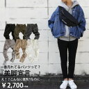 1822デニム レディース デニムパンツ ボトムス 1822 Denim Contour Ankle Skinny Maternity Jeans Black