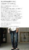 デニムパンツ##8月19日10時予約販売!