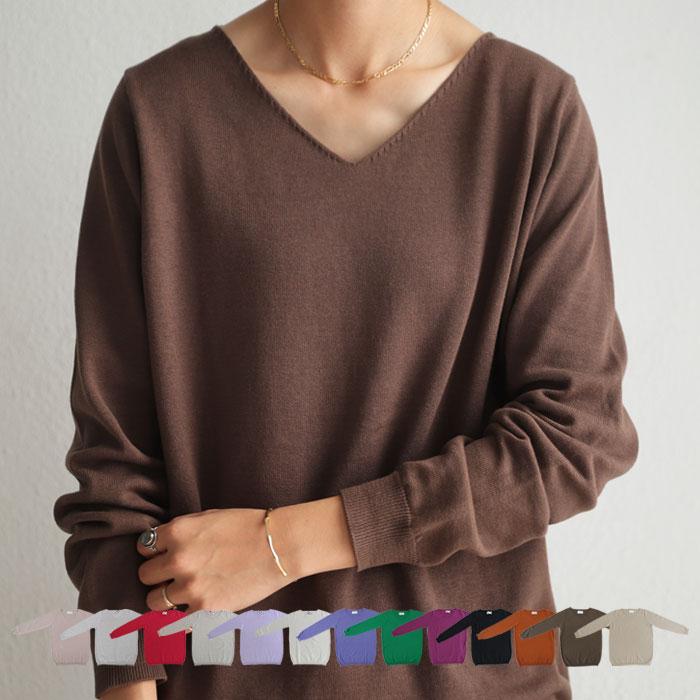 新色追加!万能綿knit、最旬シルエットで完成。綿ニットトップス・11月24日0時~再再販。発送は11/27~順次。メール便不可...