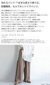 リブパンツレディースパンツボトムスロングカットオフ・12月5日0時〜発売。発送は12/9〜順次。(100)メール便可