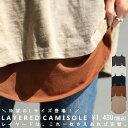 【全7色】シンプルコットンキャミソール レディース トップス春夏レディース ファッション 女性 涼しい 99-wk0041-1-1