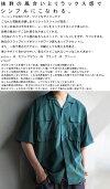 リネン開襟シャツシャツメンズトップス半袖ゆったり・メール便不可