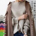 横リブの立体感、綿の風合いの良さに惚れ。ドルマンニットトップス・12月18日20時〜再再販。「G」##×メール便不可!【1911B】