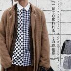 真のお洒落見えならドットとチェック。デザインシャツ・12月18日20時〜再再販。「G」(100)◎メール便可!