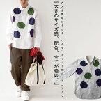 遊び心あるカラービッグドット。ドット柄コットンシャツ・12月18日20時〜再再販。「G」(100)◎メール便可!