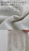空気をはらんだ立体感、華奢見せ拘りデティール。タックデザインT・4月24日20時〜発売。(100)◎メール便可!