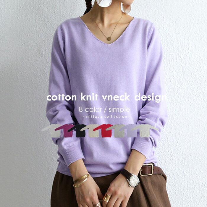 万能綿knit、最旬シルエットで完成。綿ニットトップス・再再販。##×メール便不可!...