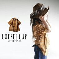 antiquatoyoriginal!『レトロで可愛いイロアイ!エッ!?良く見たらコーヒーカップ柄!?』3月17日10時〜再販!アソビココロたっぷり♪コーヒーカップ柄シャツ