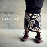 antiquatoy新作!『オシャレに目覚める。』12月10日10時〜発売!柄・配色・カタチ…素敵過ぎる幾何学レトロ変形スカート